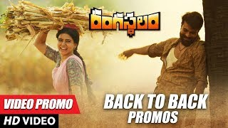 Rangasthalam Video Song Teasers Back to Back ||...