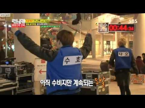 [720p] 131110 런닝맨 Running Man EXO EP 171 - Xiumin Out