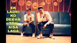 EK LADKI KO DEKHA TOH | DANCE CHOREOGRAPHY | STUDIO ONE DANCE HUB | SURAT