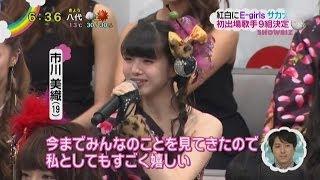 市川美織 山本彩 紅白 AKB番組出演情報 AKB48 SHOW SKE48 乃木坂46 もも...