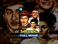 Kiladi Bullodu Full Movie | Shoban Babu, Chandrakala | Nandamuri Ramesh | T Chalapathi Rao