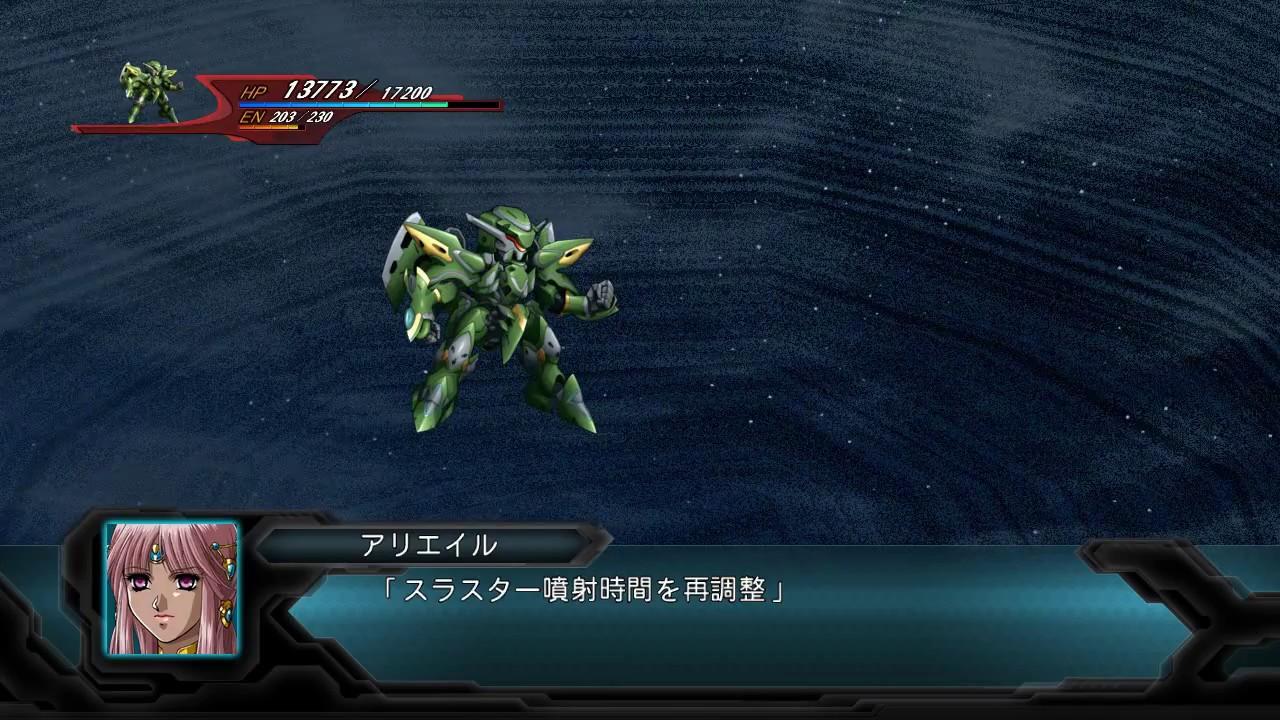 super robot taisen z3 Tengoku Hen rpcs3 v0 0 05 pkg cheats