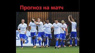 Динамо Москва - Уфа - прогноз на матч РПЛ - 16.09.2019