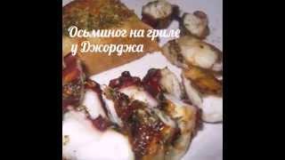 Греческая кухня. О. Родос