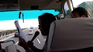 On The Road Again - China Tour 2011 - Ajumma Singing Green Island Serenade