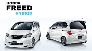 Honda Freed detailed review | Auto Car.