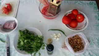 Сацебели из свежих помидор.