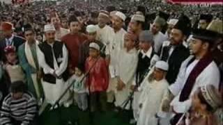 Islam Ahmadiyya Bangla Khilafat Centenary Nazm