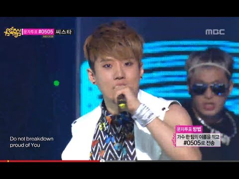 SHU I - Don't Be Down, 슈아이 - 기죽지마 Music Core 20130713