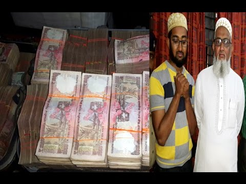 बुरहानपुर न्यूज़ : Rs 4 cr in high-value currency notes seized from car in Burhanpur