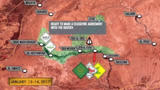 Успешное продвижение сирийской армии в Вади Барада. Русский перевод.