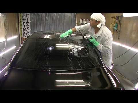 プロが教える車の磨き方① 鉄粉除去