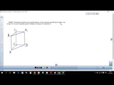Тема Многогранники 5 класс ФГОС Учитель математики