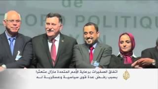 الذكرى الخامسة لسقوط نظام القذافي