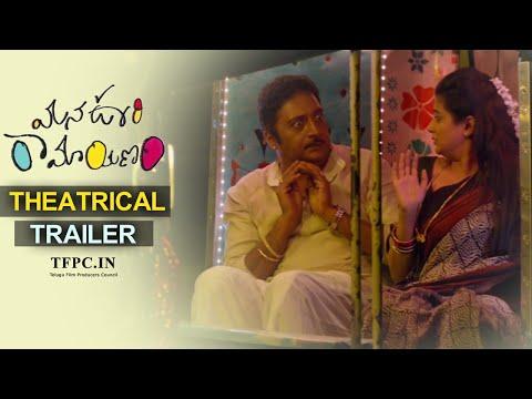 Mana Oori Ramayanam Trailer | Prakash Raj | Priyamani | TFPC