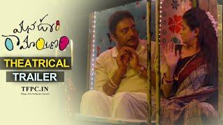 Mana Oori Ramayanam Trailer  Prakash Raj  Priyamani  Tfpc