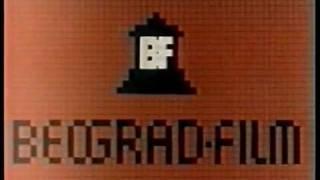 """""""Beograd film"""" - logo, 1985."""