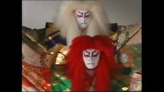 Kabuki Japan Dance KDD Tele Communications 1995
