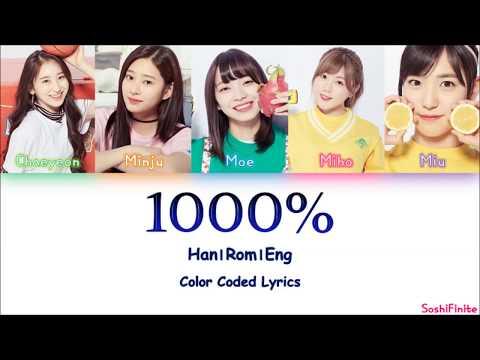 PRODUCE 48– 1000% [Summer Wish] Color Coded Lyrics Han|Rom|Eng