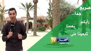 صريح جدا: أسعار الخضر والفواكه تحرق جيوب الجزائريين ...!!