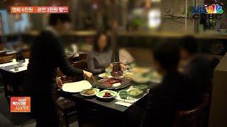 """오늘부터 소비쿠폰 다시 풀린다…""""영화·공연 등 할인"""""""