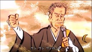 アニメ オトナの一休さんのテーマソングです。 https://www.youtube.com...