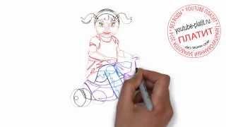 Как нарисовать маленькую девочку на велосипеде(Как нарисовать девочку поэтапно карандашом за короткий промежуток времени. Видео рассказывает о том, как..., 2014-07-02T05:23:51.000Z)