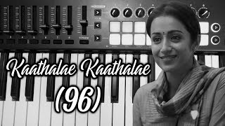 KAATHALAE KAATHALAE | Keyboard Cover | [K Square]