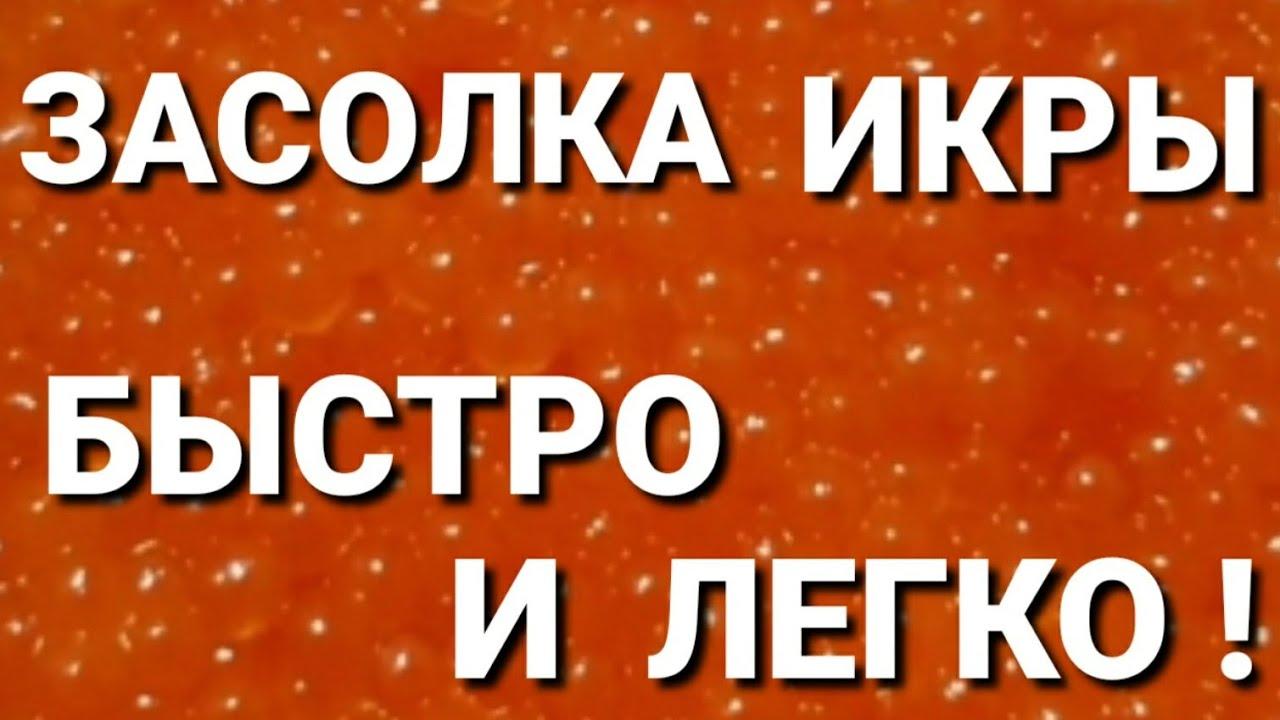 https://xn--80apgy.od.ua/ikra_goltsa_optom_i_v_roznitsu_kupit_v_kiyeve | 720x1280