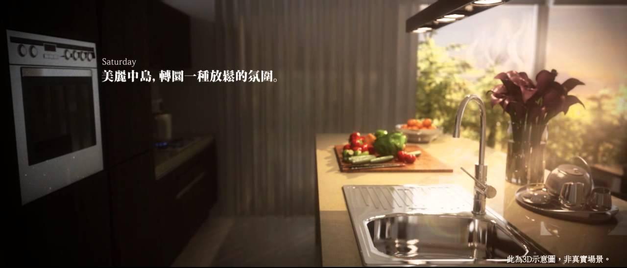 岱嵐iLand 形象影片 - YouTube