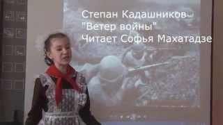 видео м исаковский стихи о войне