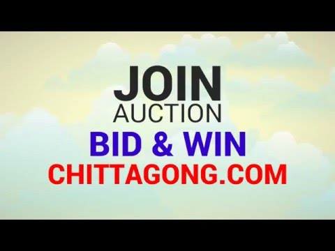 Chittagong.com Domain Auction