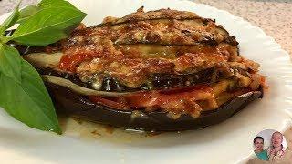 Баклажан с Мясом и Овощами! Супер Вкусно и Быстро!