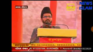 Ahmadiyya Muslim Jama'at Molvi Lecture at Gita Prerna Mahotsav at 5151 years of Gita, Haryana-2017