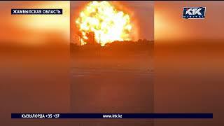 СРОЧНО: Взрывы гремят на складах  воинской части близ Тараза (информация на 21:28)