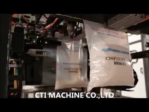 Fully Automatic Packing Machine For Rice Beans White Sugar P520TD  (米,穀類豆類,白糖包裝機)
