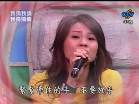 Guess 3- Tanya and Chen Yi Intro