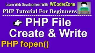 php file create and write ||  php fopen function – 2
