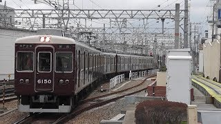 【無事令和へ...】阪急6000系6050F 普通神戸三宮行き 西宮北口到着