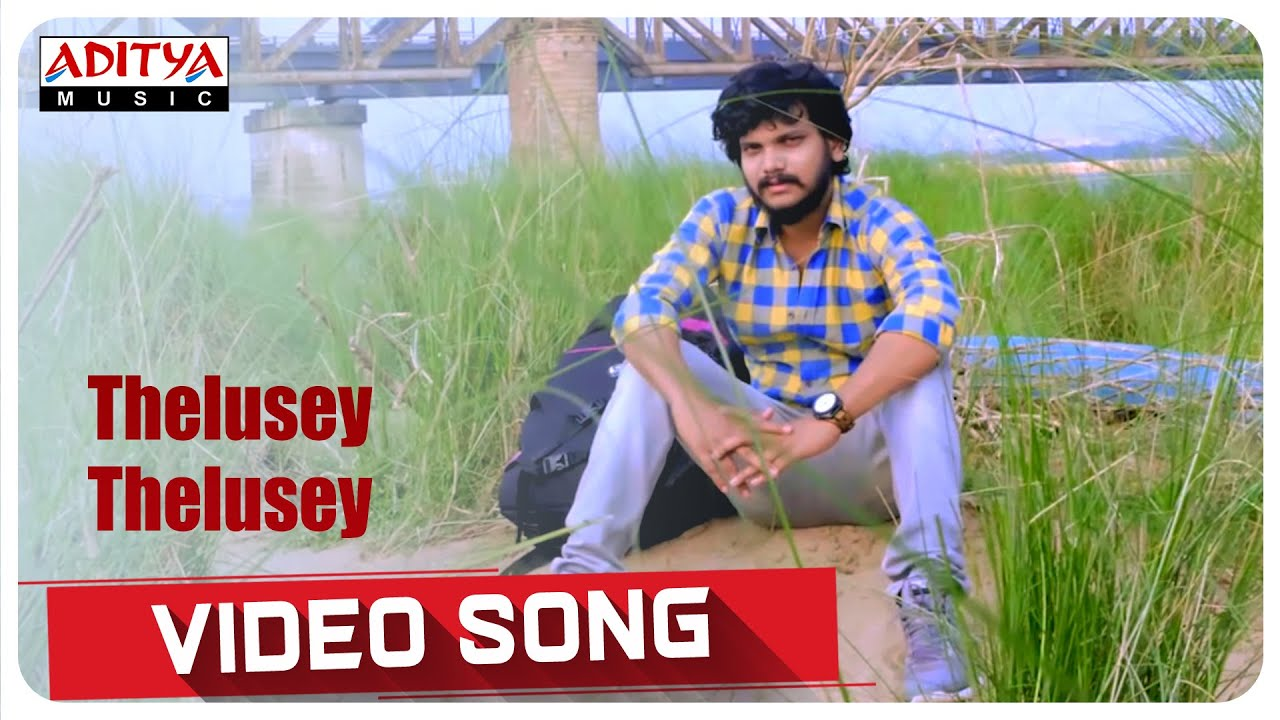 Thelusey Thelusey Video Song || MoogaManasulu Songs || Karunya