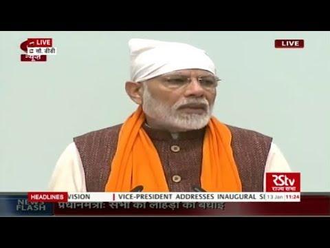 PM Modi pays tribute to Guru Gobind Singh