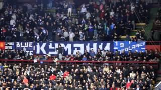 Kumanovo vs Rilski: Представяне и фенове