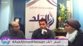 أحمد حسن: مرتضى منصور أفضل من ممدوح عباس.. فيديو
