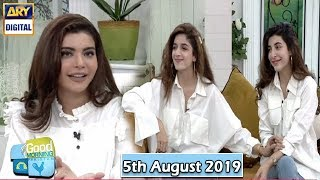 Good Morning Pakistan - Urwa Hacane & Mawra Hacane - 5th August 2019 - ARY Digital Show