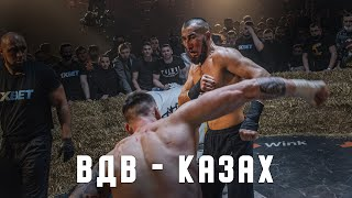 Kazakh vs. Max VDV | bare-knuckle fight | TDFC7