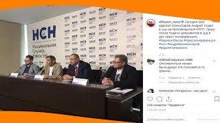 ✅  Бари Алибасов продолжает ломать комедию, желая судиться
