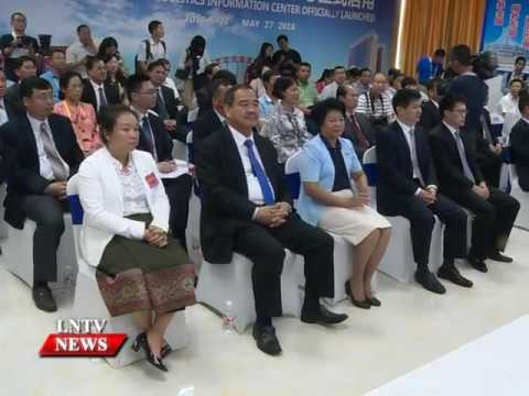Lao NEWS on LNTV: The China-ASEAN Port Logistics Information Center in south China opens.9/6/2016