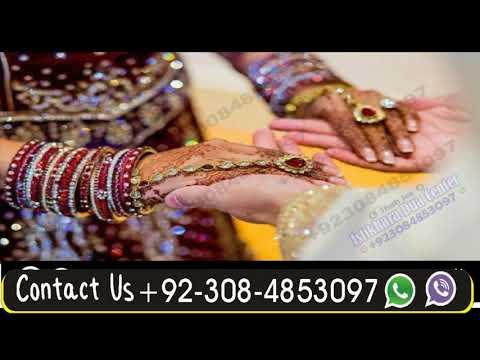 Online Istikhara Center | Taweez, Rohani Ilaj | Wazifa Pasand Shadi Bandish