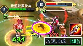 【傳說對決】「飛爪流」全攻女超人暴力盾牌狂飛?怒爪飛行速度達到149速!【搖了搖頭】