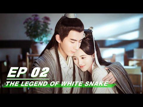 【ENG SUB】《新白娘子传奇》第二集:于朦胧、鞠婧祎领衔主演 The Legend Of White Snake EP02 | IQIYI